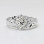 Custom Aviary 1 Carat Princess Diamond Engagement Ring - small