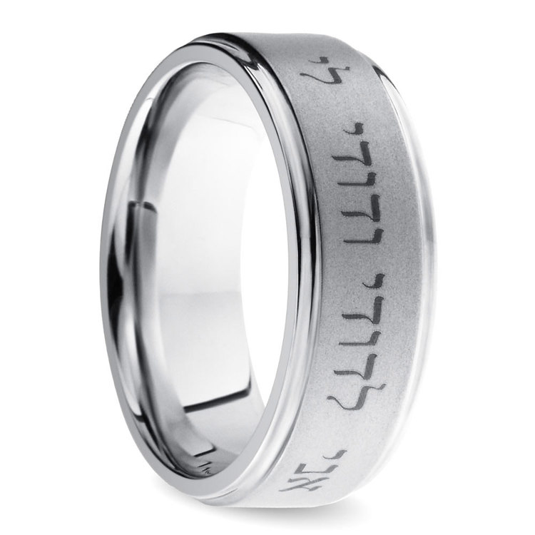 Beloved Men's Wedding Ring in Cobalt (8 mm) | 02