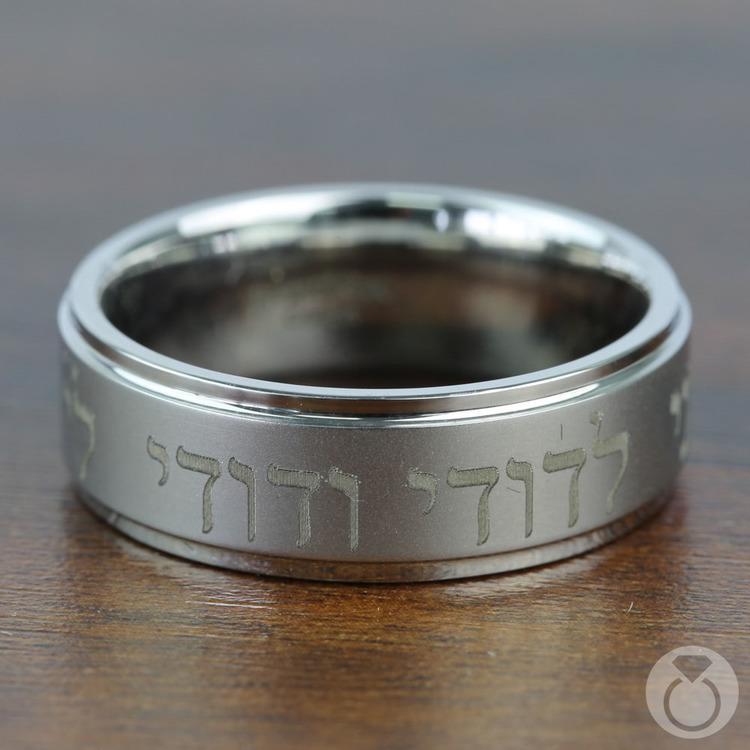 Beloved Men's Wedding Ring in Cobalt (8 mm) | 03