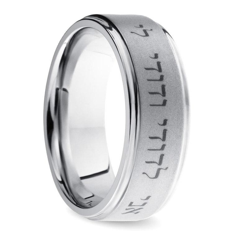 Beloved Wedding Ring in Cobalt (6 mm) | 02