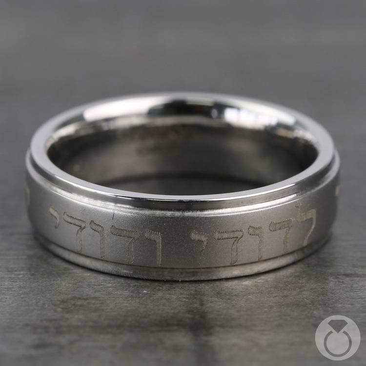 Beloved Wedding Ring in Cobalt (6 mm)   03