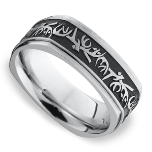 Buck Wild - Cobalt Mens Wedding Band with Antler Pattern