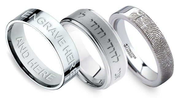 Matching or Complementary Engraved Rings